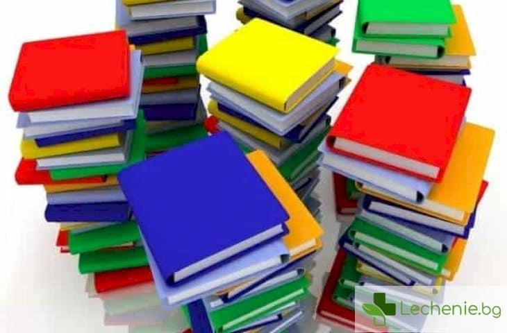 Ниво на развитие на интелекта - природа или образование