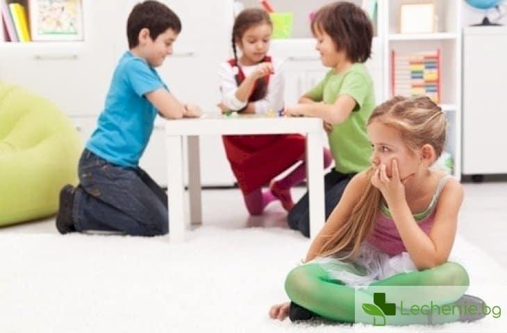 5 съвета как да разбирате и правилно да възпитавате дете-интроверт