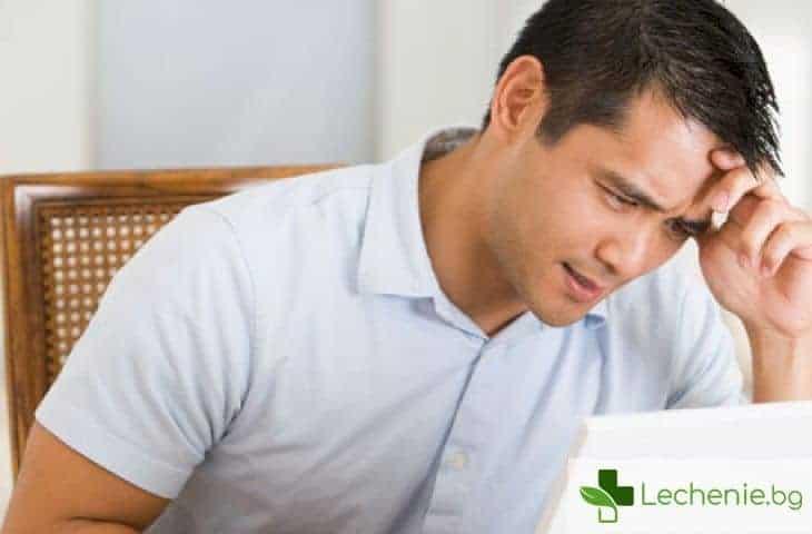 Как ипотечният кредит влияе на кръвното налягане