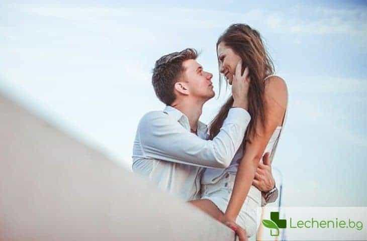 Кога, наистина, това което изпитваме, е любов?
