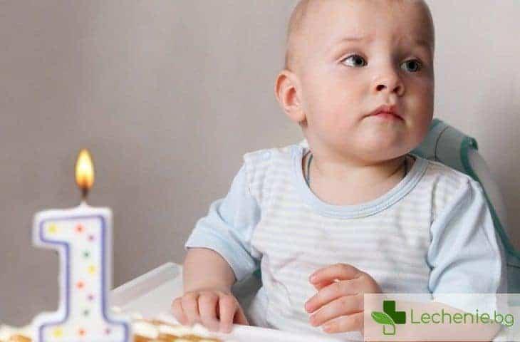 Какви изненади ви очакват през втората година от живота на вашето дете
