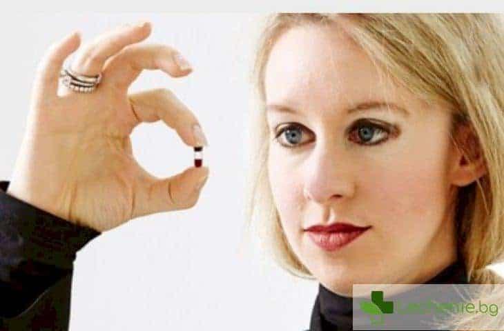 Експресните кръвни тестове на младата милиардерка Елизабет Холмс са поредната измама