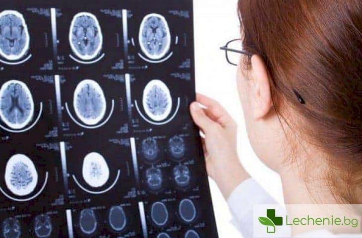 Неврологични заболявания - болки в гърба, изтръпване, световъртеж
