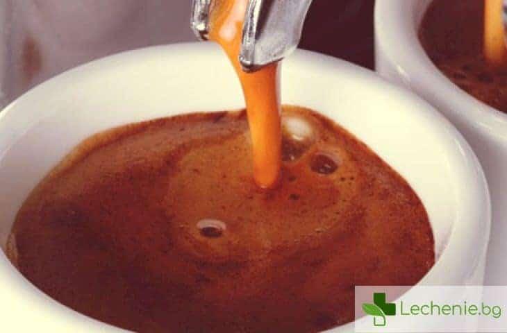 Как да спрем кафето, без да изпитваме силно главоболие