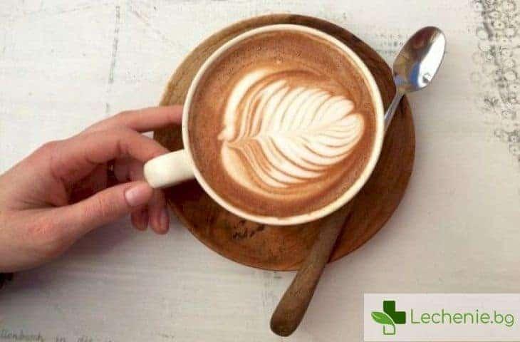 Пиенето на капучино е вредно - защо кафето с мляко е опасно за здравето