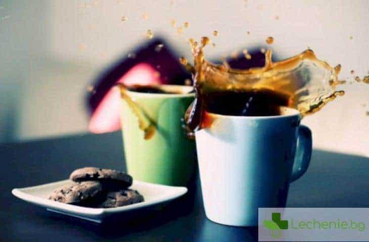 Кафето убива - 10 причини защо е наложително да забравите за тази напитка