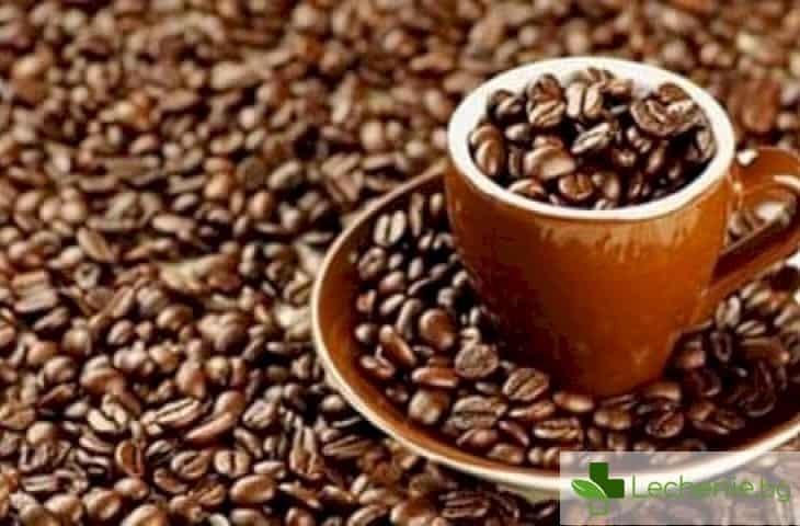 Предпазва ли кафето от шум в ушите?