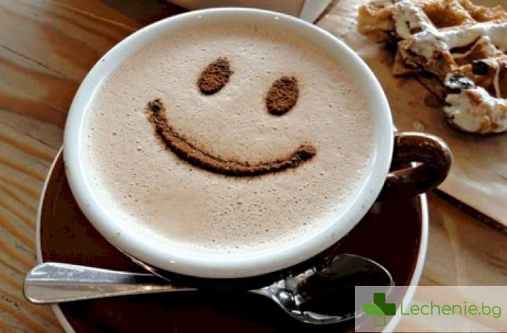 4 начина как да подобрите вкуса на кафето