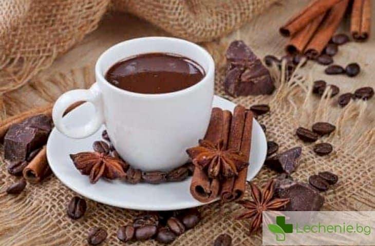 5 факта за ползите от горещия шоколад