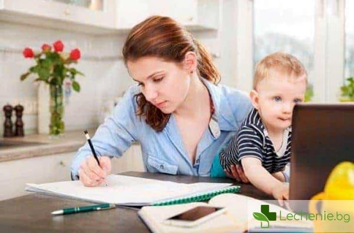 Топ 3 съвета как да НЕ отлагате майчинството заради кариерата