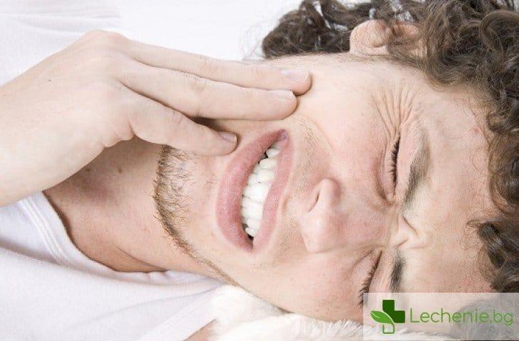 Кариесите предпазват от рак на гърлото?