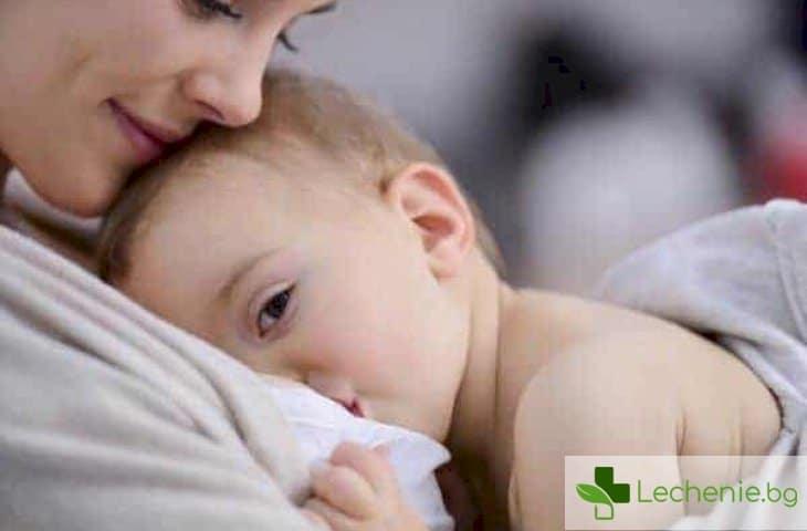 Бонусите от кърменето за здравето на майката - пази от рак, диабет и артрит