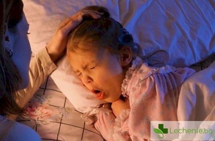 Нощна кашлица - топ 3 начина как да се справим