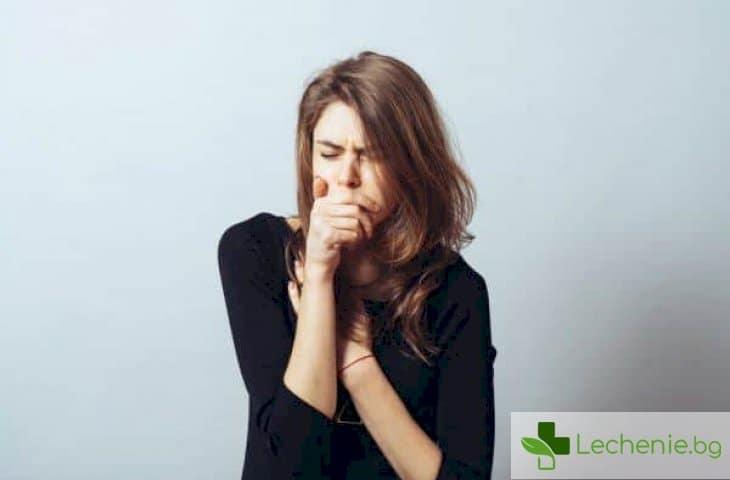 Тих рефлукс - кашлица и чести киселини като симптоми
