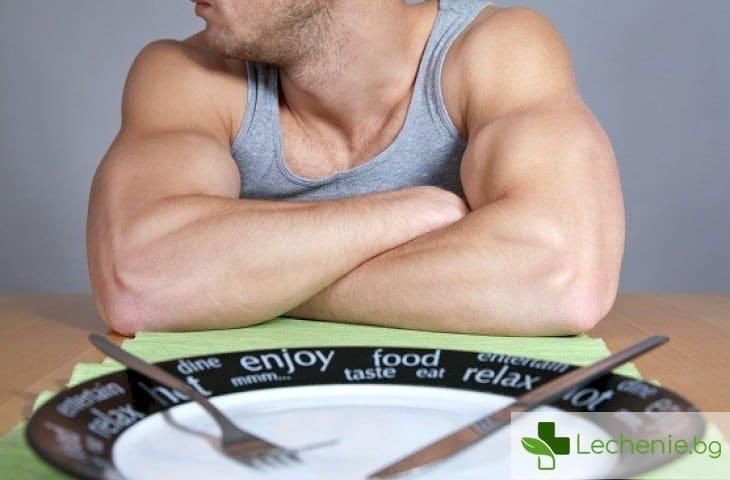 Каскадно гладуване - особености, принципи на провеждане и противопоказания