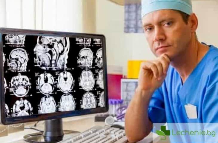 Киста на главния мозък - причини, симптоми и лечение