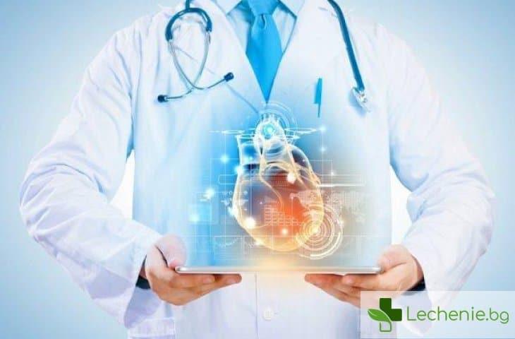 Замяна на клапаните на сърцето - кога се налага
