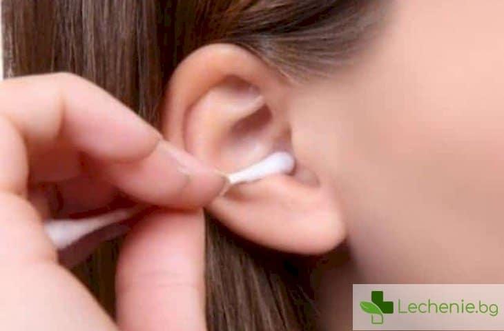 Опасни ли са клечките за уши?