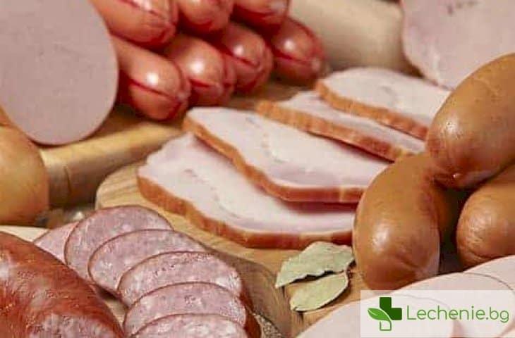 Защо СЗО приравнява яденето на салам и шунка с използването на азбест