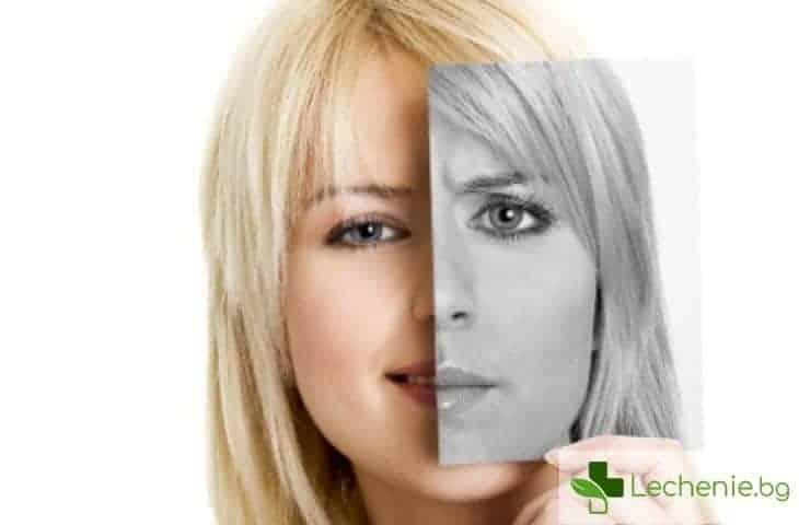 7 признака, че страдате от комплекс за малоценност
