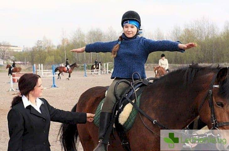 Хипотерапия - какви заболявания лекуват конете