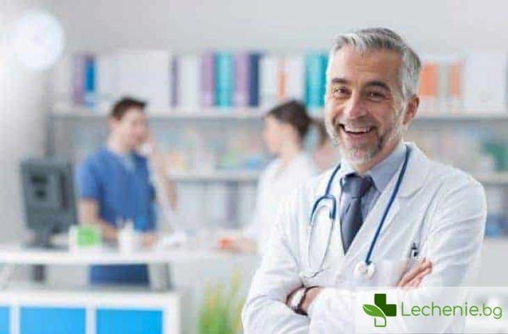 Консултация с лекар - топ 4 факта, на които трябва да вярваме