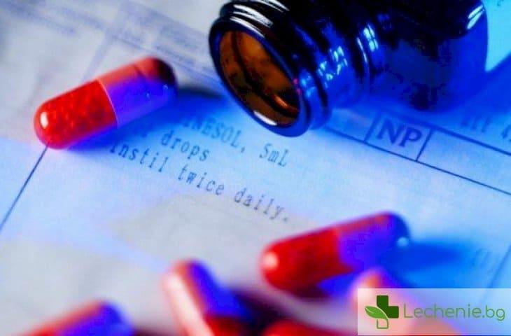 Кортикостероиди - как да ги приемате правилно, за да избегнете усложнения