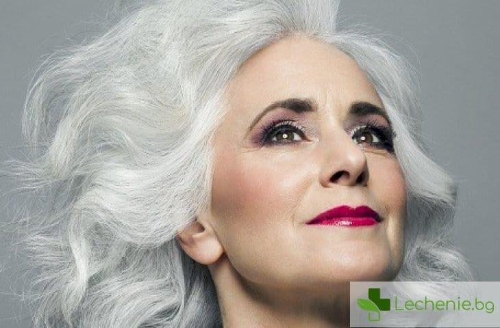 Как да се справите с посивелите коси в домашни условия