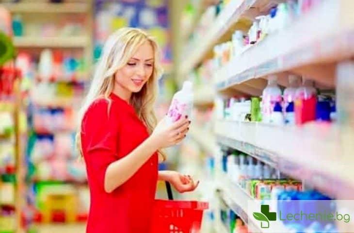 Топ 10 на най-опасните алергени в козметиката