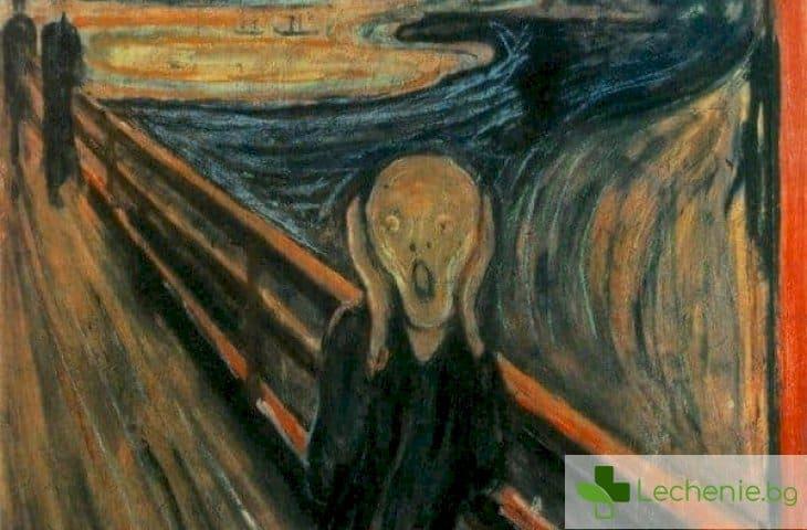 Защо мозъкът се плаши от крясъците