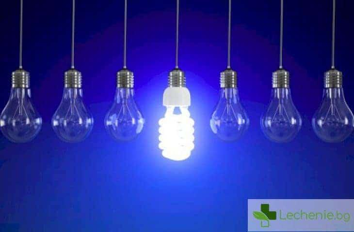 Енергоспестяващи лампи - защо представляват реална заплаха за здравето