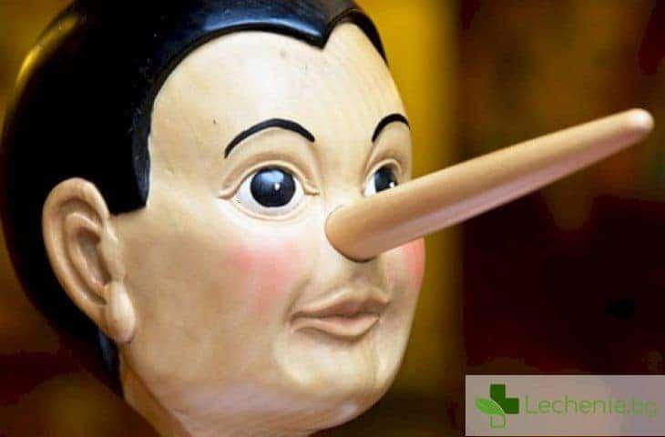 Защо лъжите са по-убедителни при пълен пикочен мехур