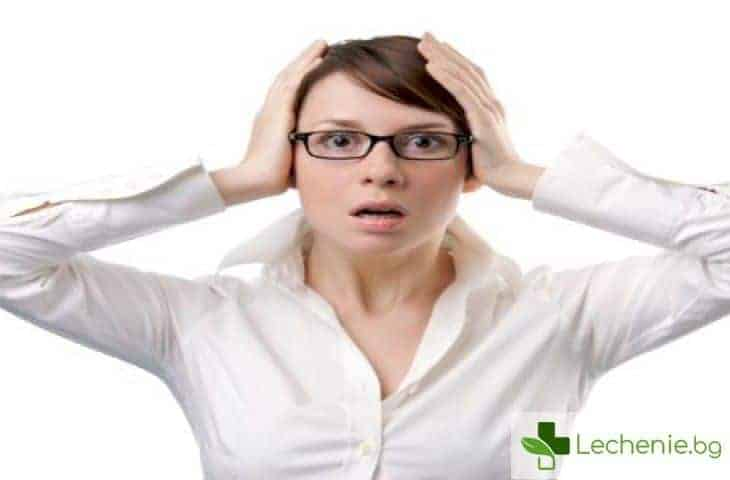 8 начина за облекчаване на паническото разстройство без медикаменти
