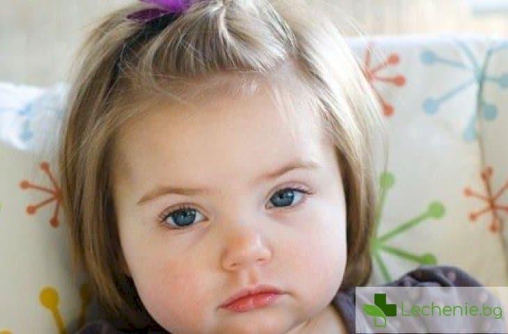 Синдромът на Даун - може ли вече да бъде излекуван?