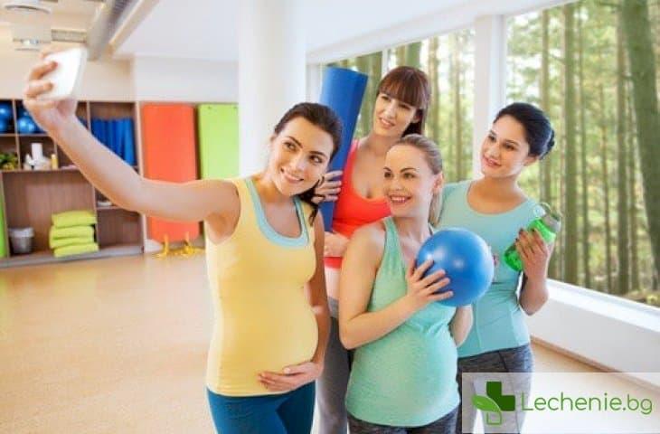 Топ 5 тайни на леката бременност