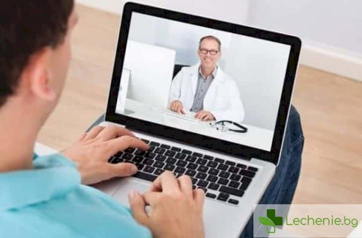 Скайп, интернет и телефон - как да посетите лекар, без да излизате от дома