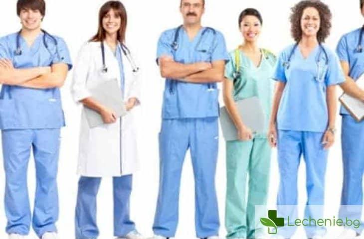 Защо хирурзи и педиатри масово напускат България