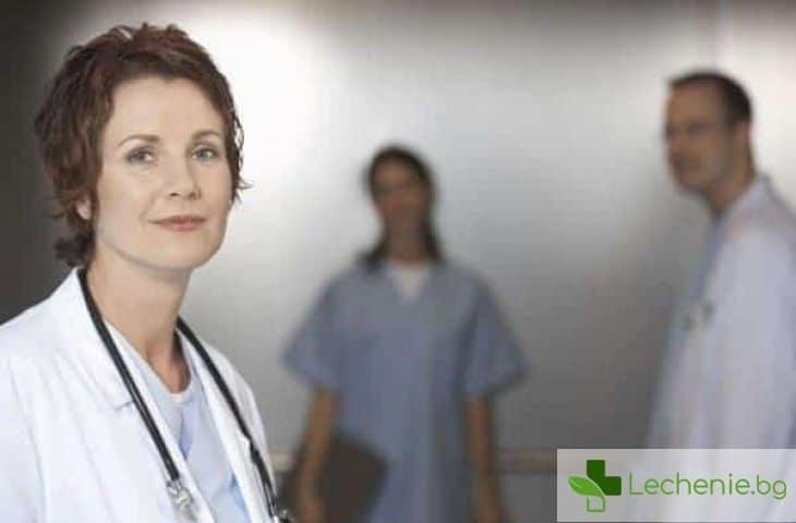 """""""Работни суеверия"""" - защо лекарите никога не си сменят дежурствата"""