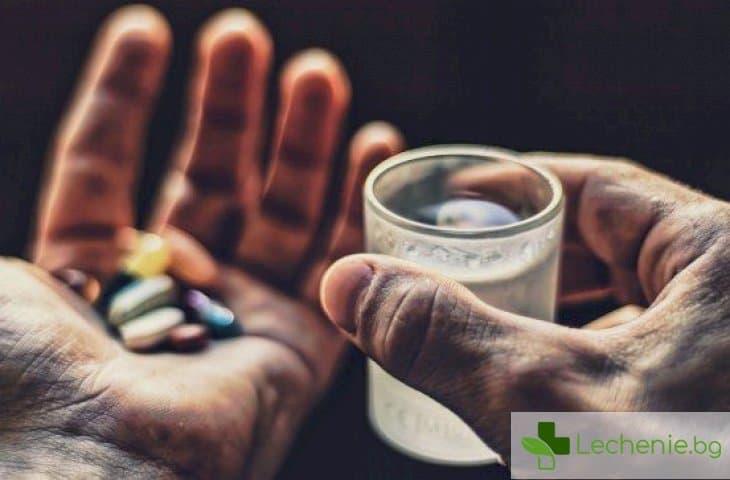 Топ 6 лекарски грешки при изписване на лекарства