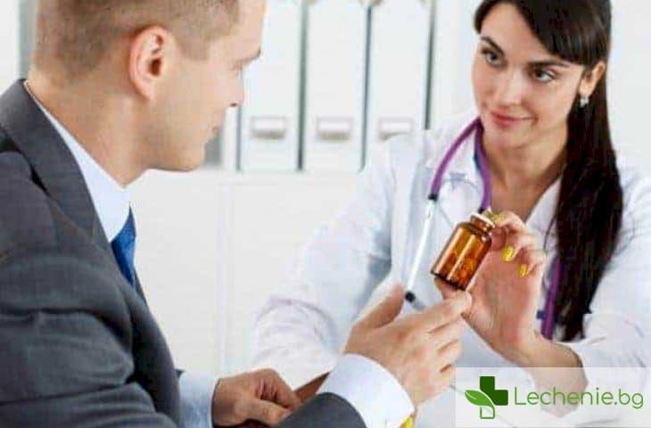 Топ 3 най-големи заблуди за изследванията на лекарства