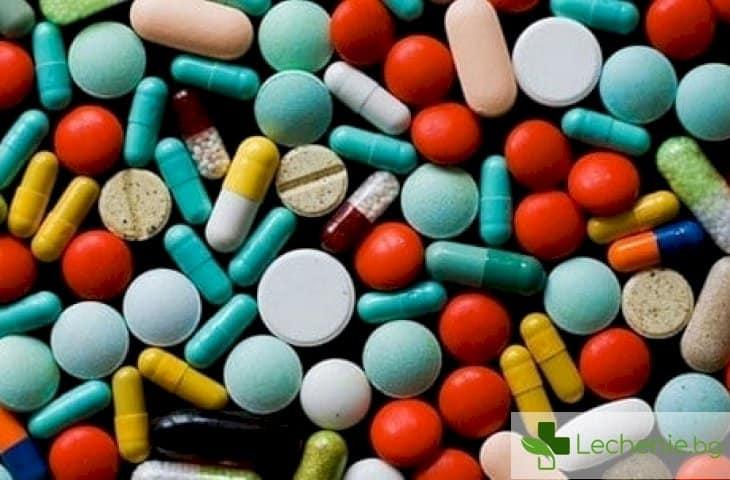 Как да определим дали едно лекарство е развалено