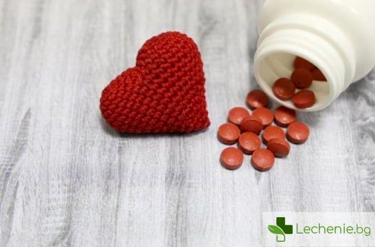 Лекарства при сърдечна недостатъчност - възможни странични ефекти