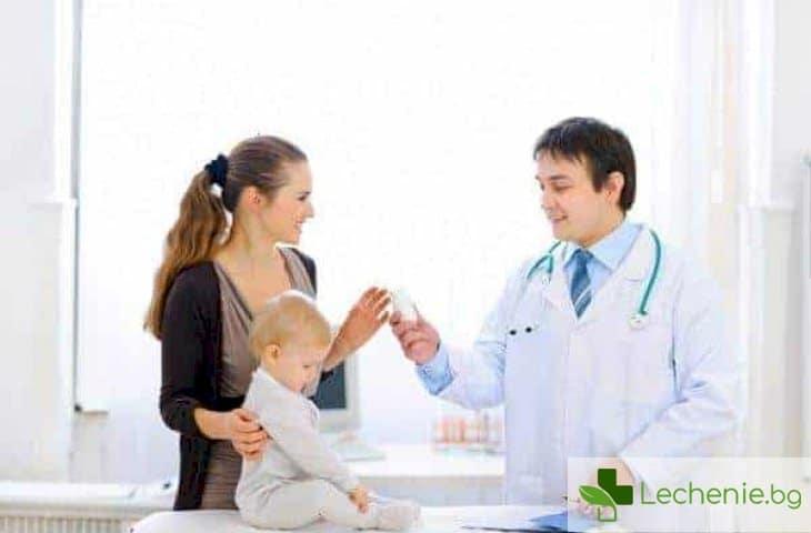 Как да дадем лекарство на малко дете