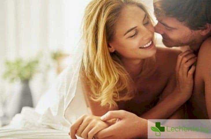 3 етапа на сексуалното желание - от първата любов до щастливия брак