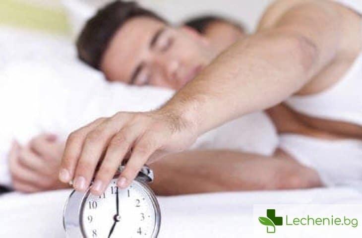 Липсата на сън възпрепятства отслабването