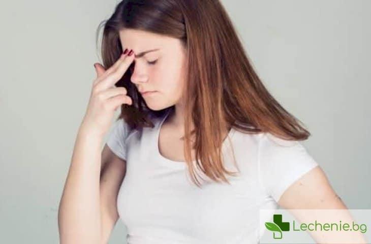 Възпаление на лицевия нерв - диагностика и лечение