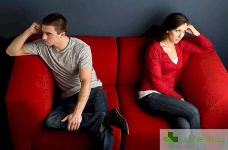 Как да се справим, когато най-близките ни са груби към нас?
