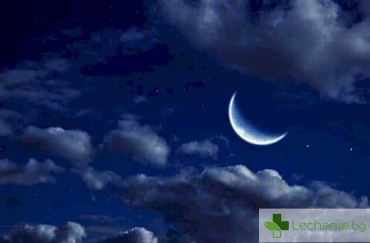 Луната и вашето здраве - в търсене на взаимовръзката