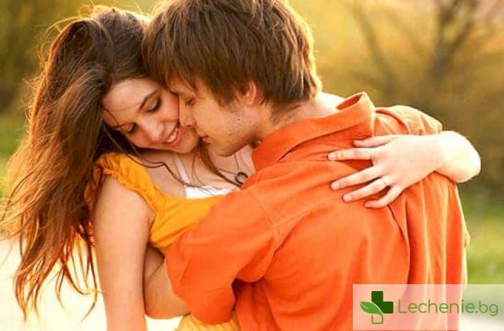 Ето защо първата любов толкова трудно се забравя