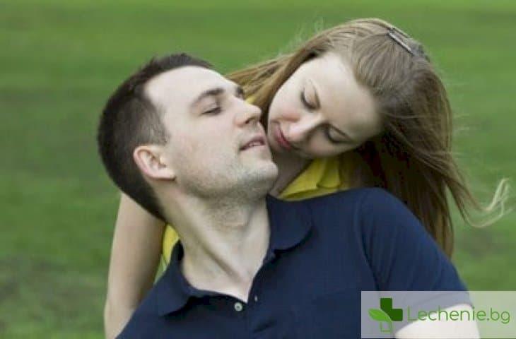 Любовта като профилактика - щастливите хора изглеждат с 10 години по-млади